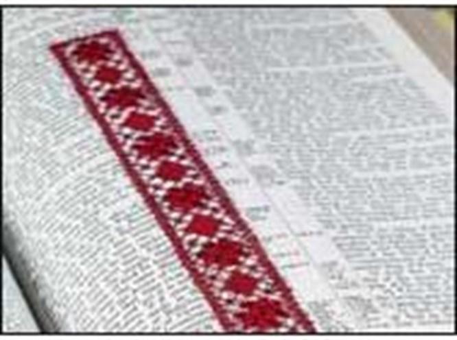 İncil yeniden yazıldı